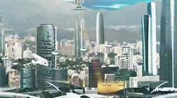 santiago 2030_nota